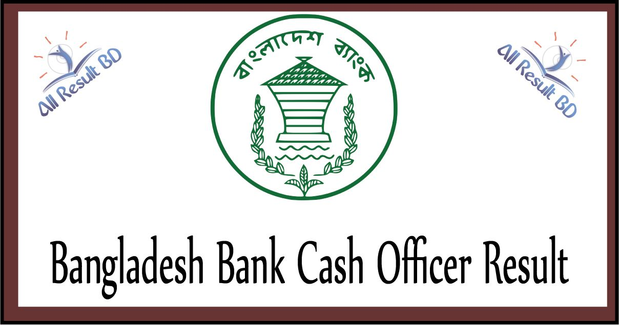 Bangladesh Bank Cash Officer Result & Admit card 2016