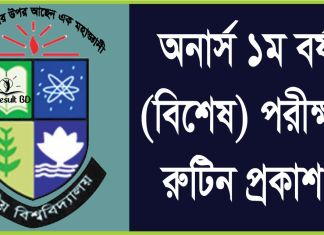 Honours 1st Year Special Exam Routine