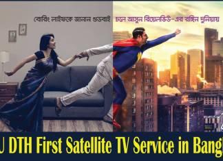 RealVU DTH Bangladesh