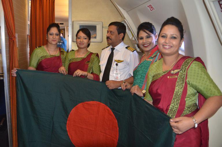 Bangladesh Biman Airlines Job Circular 2016 Airlines Career