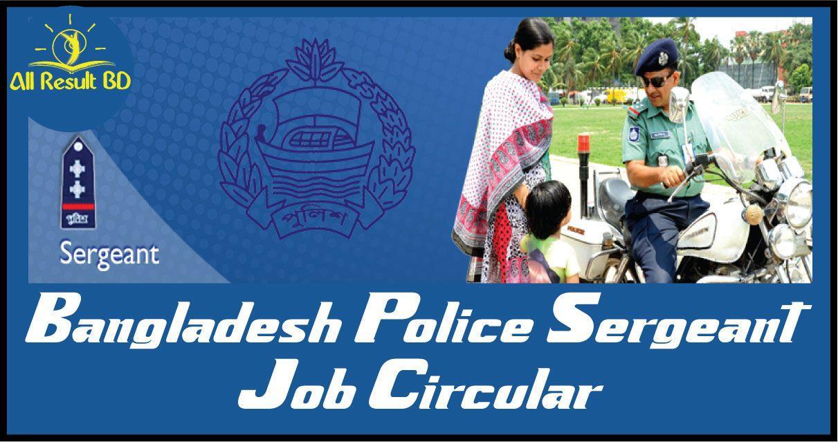 Bangladesh Police Sergeant Job Circular 2017 Police.gov.bd