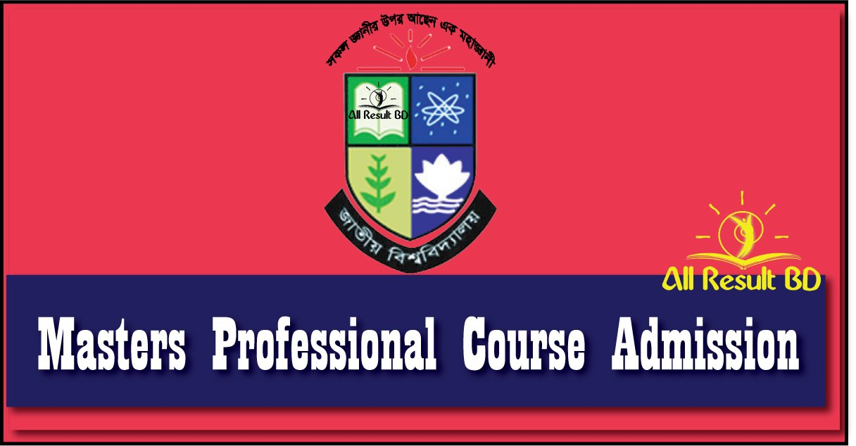 National university Masters Professional Course Admission Result 2018