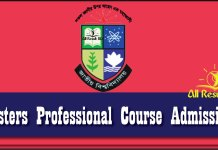Masters Professional Course Admission