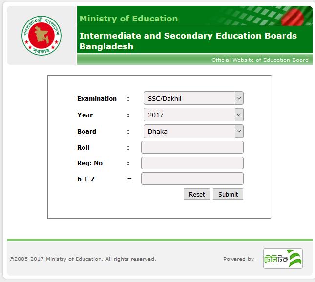 Dakhil & SSC Vocational Result 2018