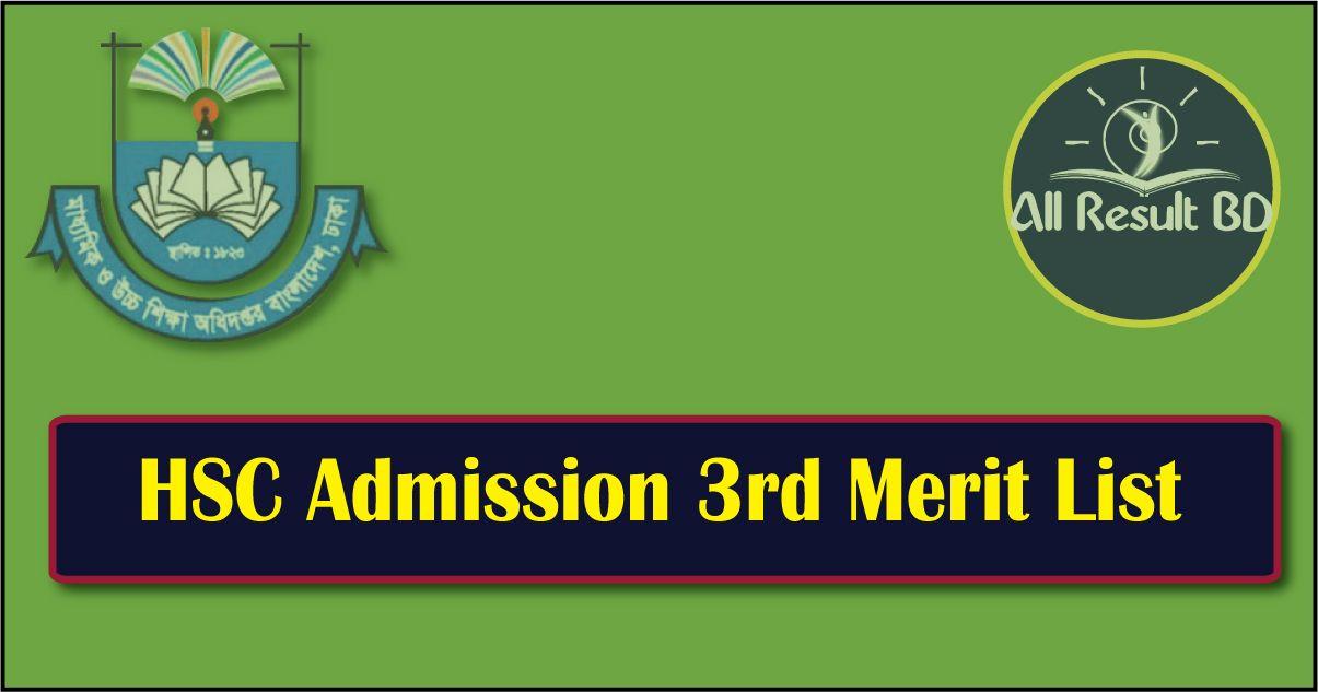 HSC Admission 3rd Merit List 2017 Published –Xiclassadmission.Gov.Bd