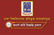 Dhaka University 7 Affiliated College Admission Circular 2017-18