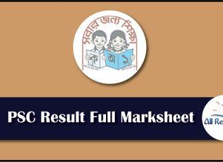 PSC Result Full Marksheet 2017
