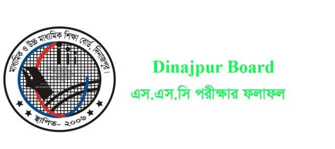 SSC Result 2020 Dinajpur Board