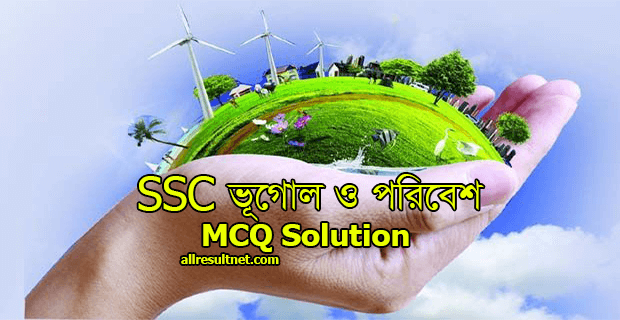 SSC Vugol MCQ Answer