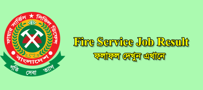 Fire Service Result