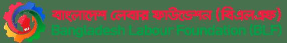 BLF Job Circular 2020