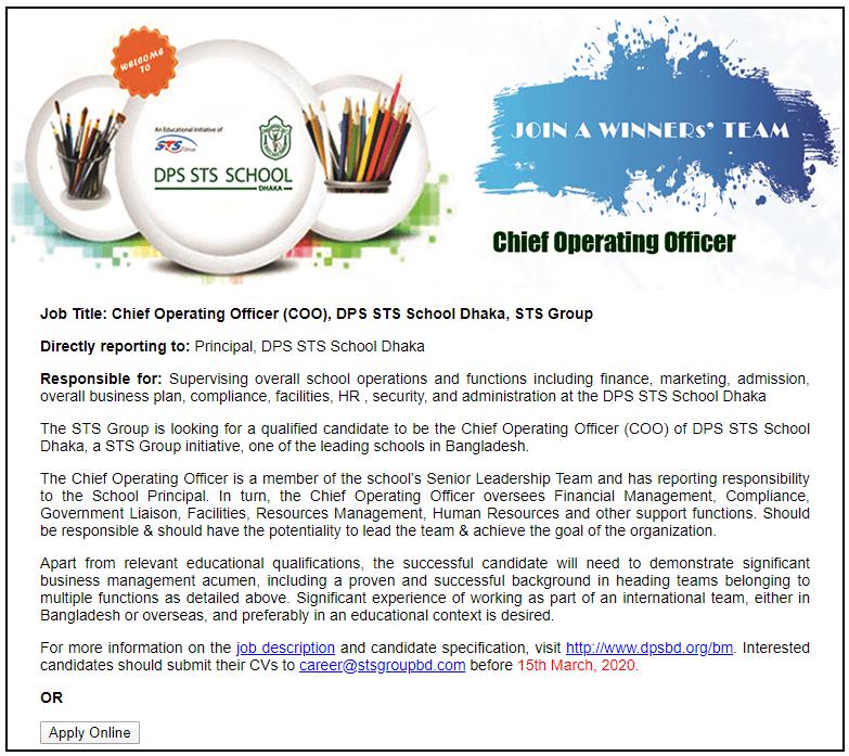 DPS STS School Dhaka Job Circular