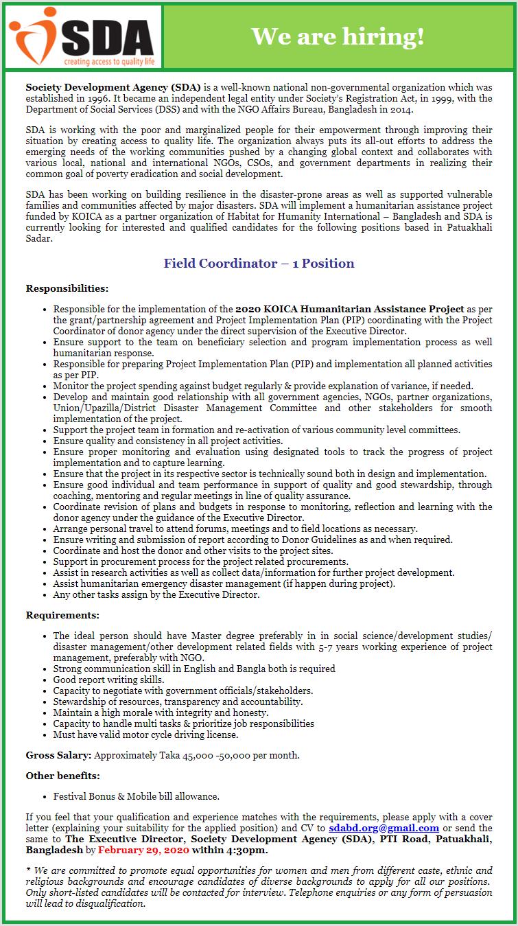 SDA Job Circular