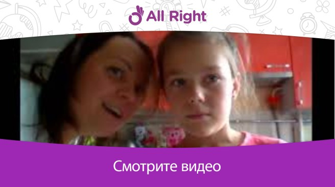 Speaking Clubs от AllRight.com