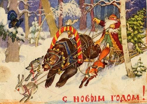 All Russia Russian Culture