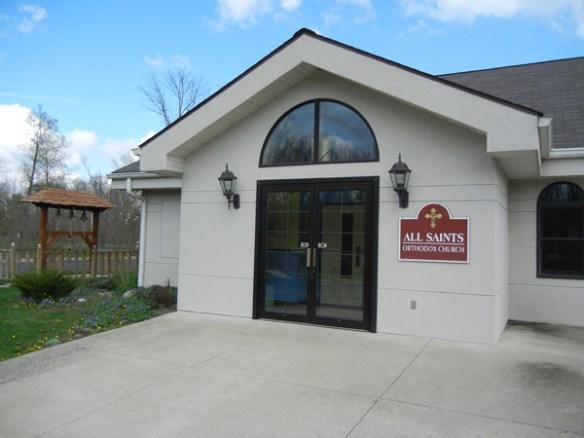 All Saints Orthodox Church in Bloomington, Indiana