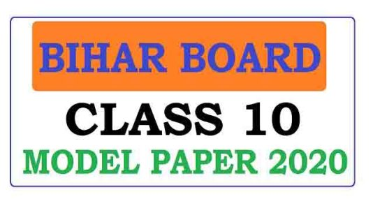 10th class model set, 10th objective question 2021