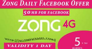zong daily facebook offer