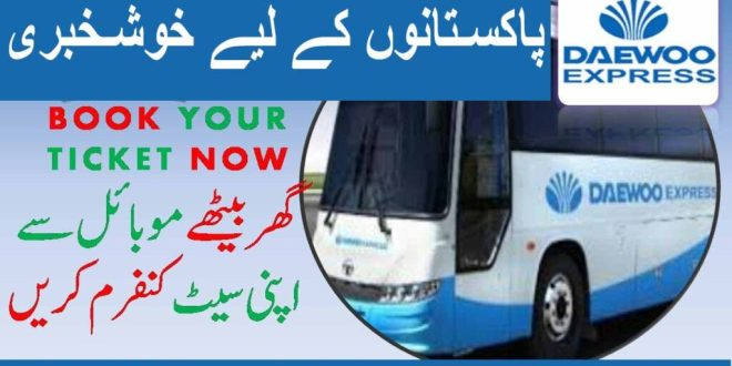 How to Buy Bus Tickets Online