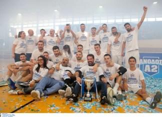 ww.allstarbasket.gr