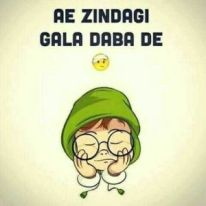 Mood Off DP for Whatsapp - Mood Off DP in Hindi