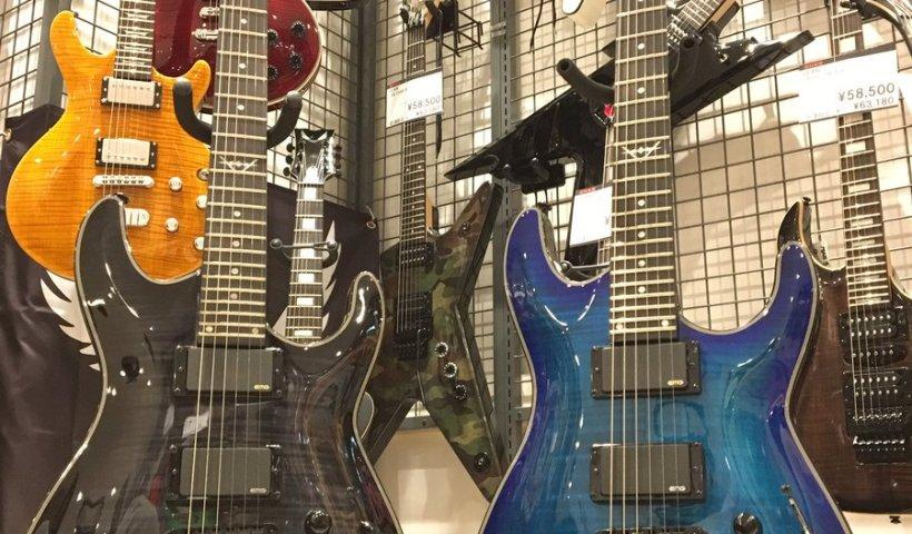 Guitar Manufacturers