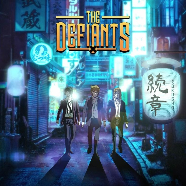 """The Defiants Featuring Rob Marcello Announce New Album """"Zokusho"""""""