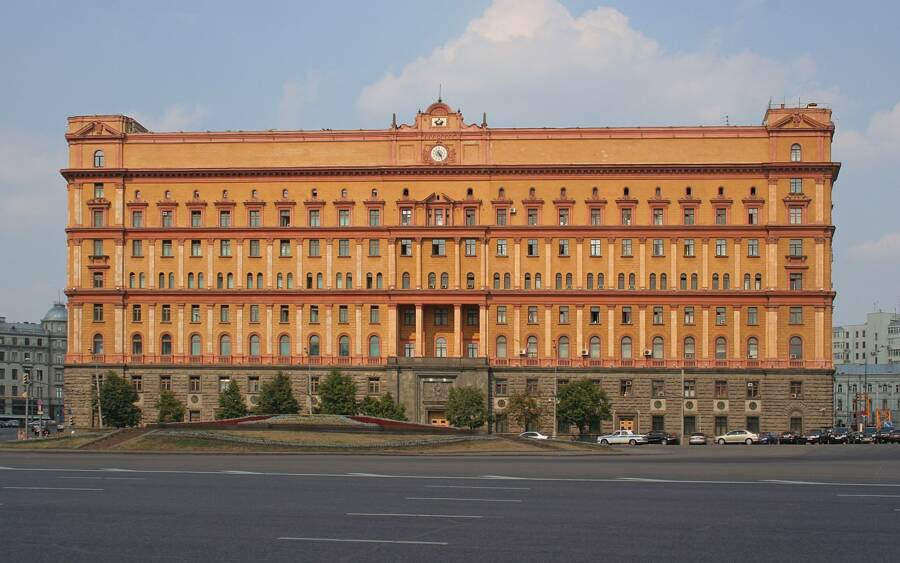 The Lubyanka Building Today