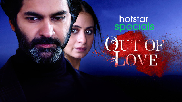 out of love hotstar