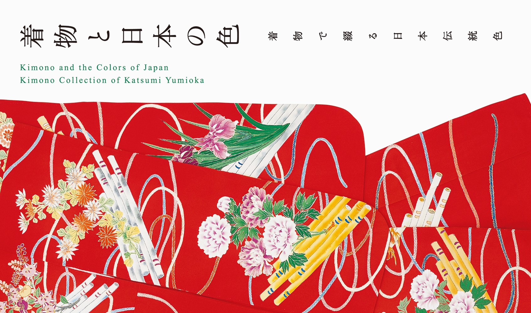 Read: Exploring Japan via Color and Kimono