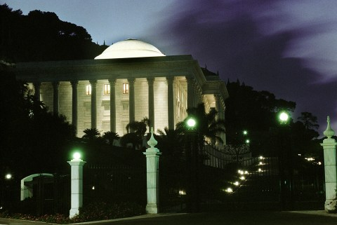 The Seat of the Universal House of Justice at night. Copyright © Bahá'í International Community