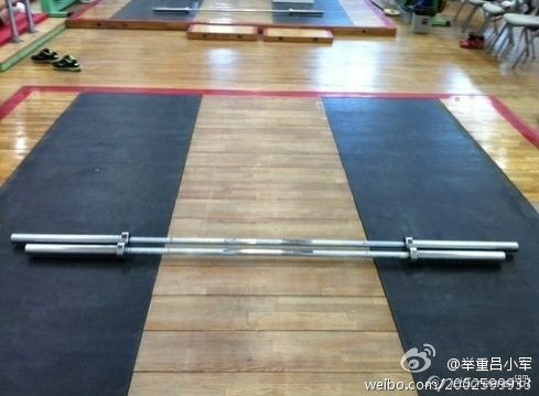 Extra long Barbell