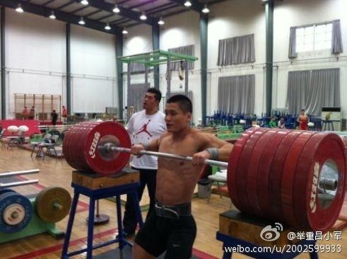 Lu Xiajun 370kg Half Squat