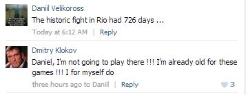 Dmitry Klokov Rio 2016
