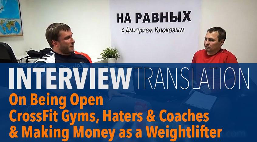 dmitry-klokov-interview-zakharov-cover-int-translation