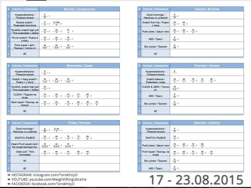 torokhtiy-program-week-9-w800