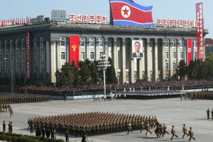Room 39, Pyongyang, North Korea