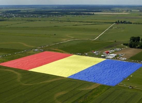 Самые странные мировые рекорды : biggestflag