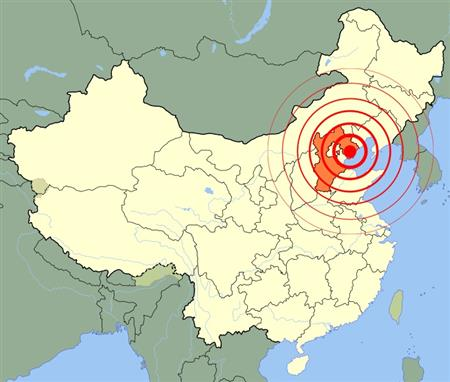 1976 Tangshan earthquake