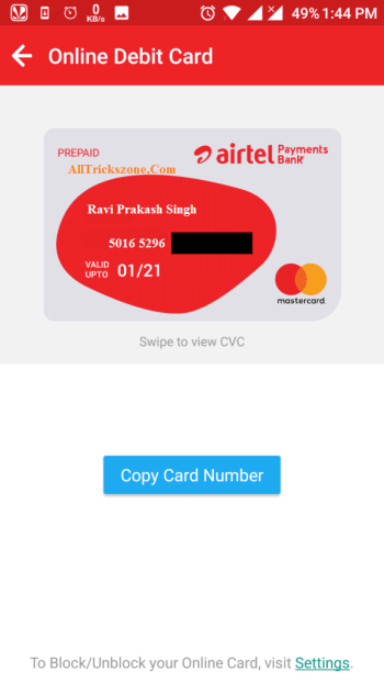 Prepaid Virtual Credit Card