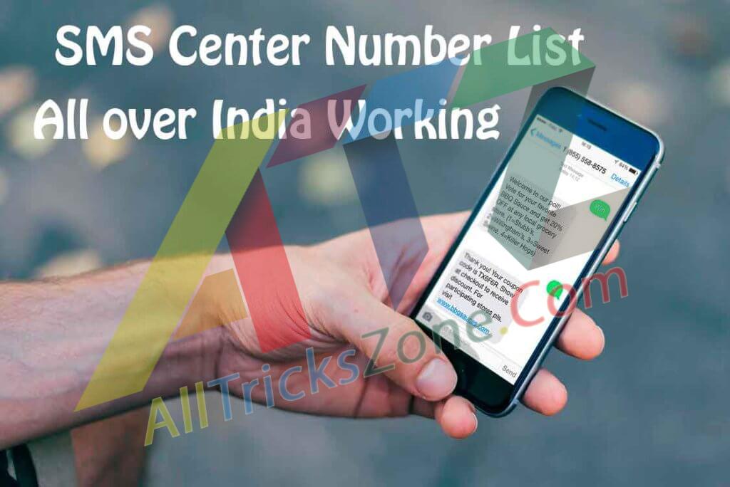sms-center-number-list