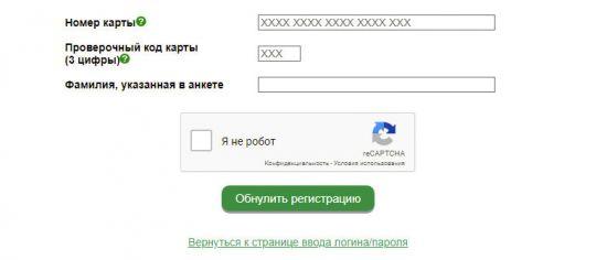 Azs belorusneft by регистрация карты лояльности
