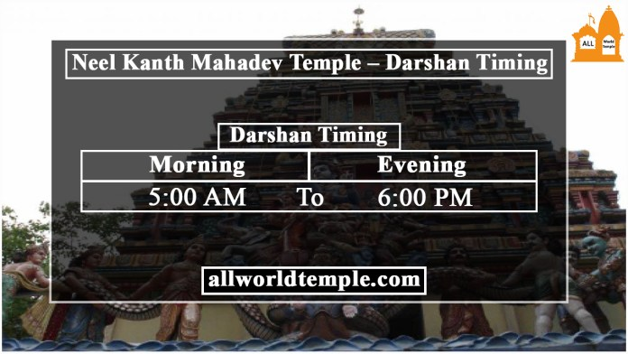 Neel Kanth Mahadev Temple – Darshan Timing