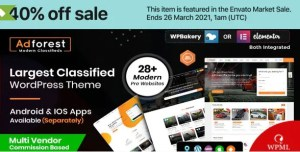Read more about the article AdForest 4.4.5 NULLED – Classified Ads WordPress Theme