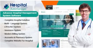 Read more about the article Hospital AutoManager 1.5 Nulled – Advance Hospital Management System Software