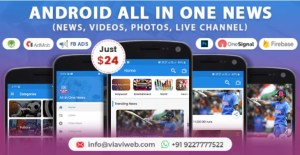 Read more about the article All In One News 3.0 NULLED – Android App