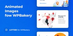 Read more about the article Lottier 1.1.1 NULLED – Lottie Animated Images for WPBakery