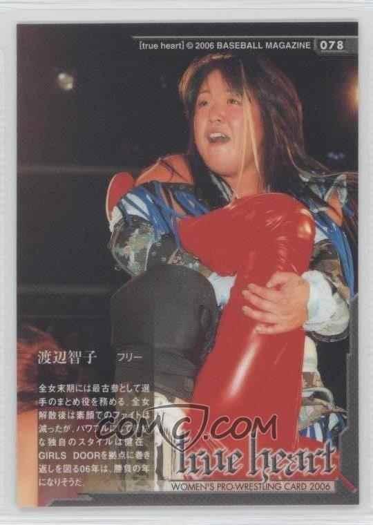 Tomoko Watanabe (Tomoko Watanabe) – Wiki, Profile | AllWrestlersList.com
