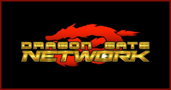 Watch Wrestling Dragon Gate New Year Gate Day 10 Evening 1/31/21