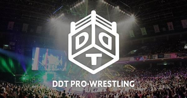 Watch Wrestling DDT Opening 2021
